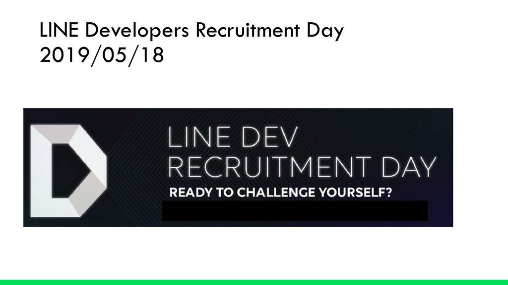 LINE Developers Recruitment Day 2019/05/18