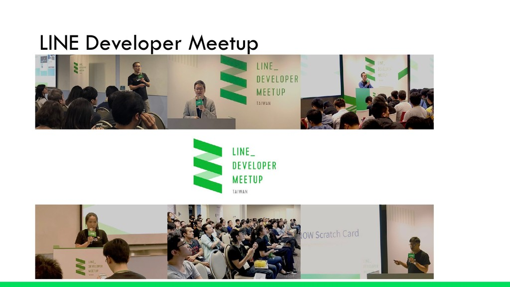LINE Developer Meetup