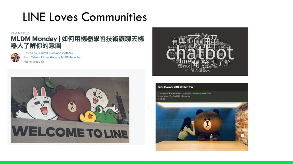 LINE Loves Communities