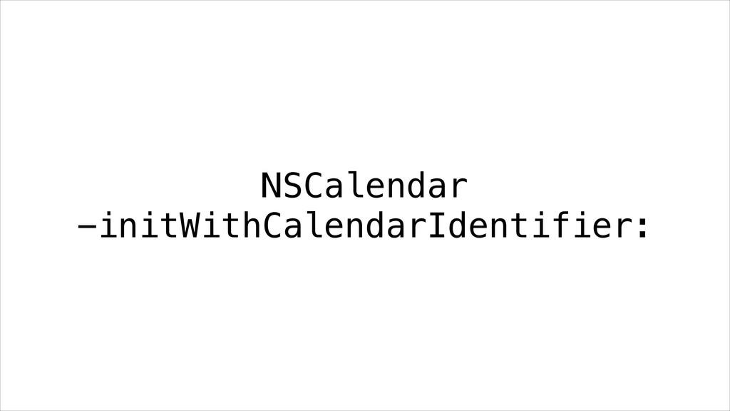 NSCalendar  -initWithCalendarIdentifier: