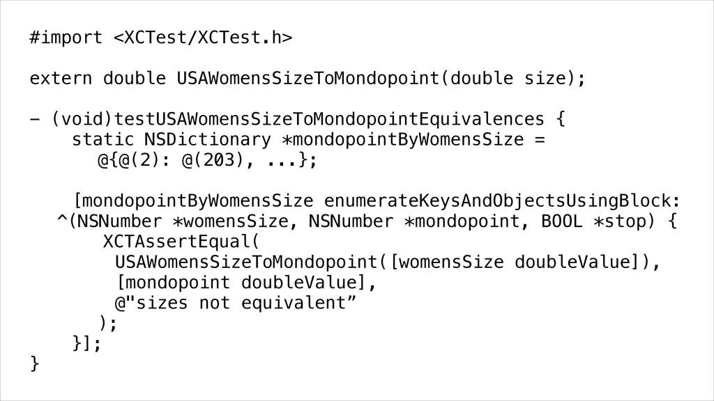 #import <XCTest/XCTest.h> ! extern double USAWo...
