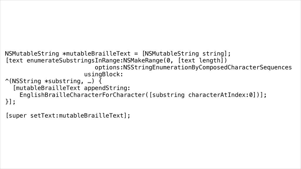 NSMutableString *mutableBrailleText = [NSMutabl...