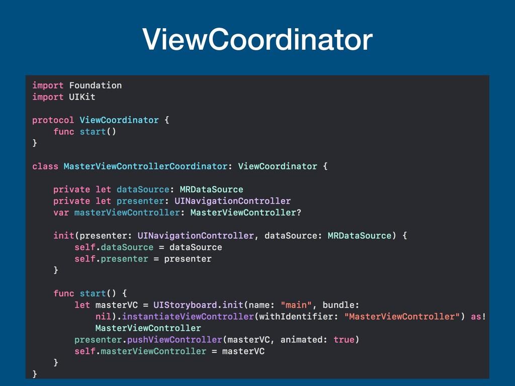 ViewCoordinator