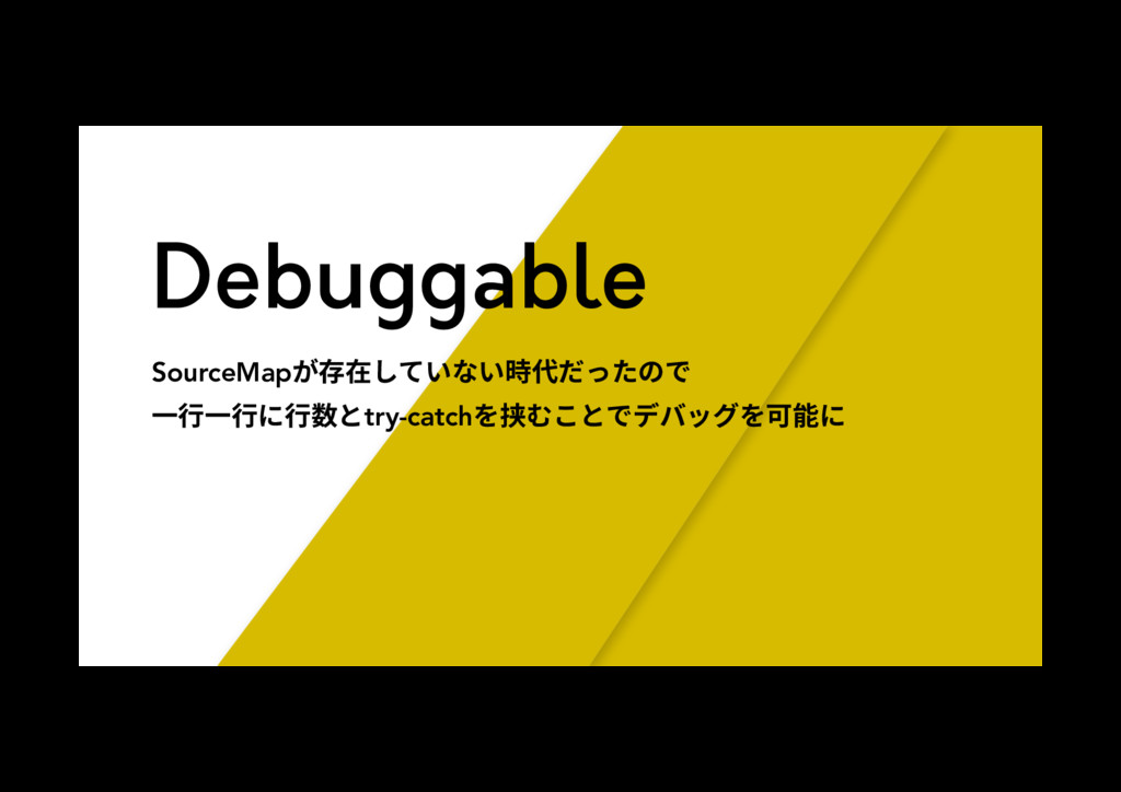 Debuggable SourceMapָ㶷㖈׃גְזְ儗➿׌׏׋ךד ♧遤♧遤ח遤侧הtr...