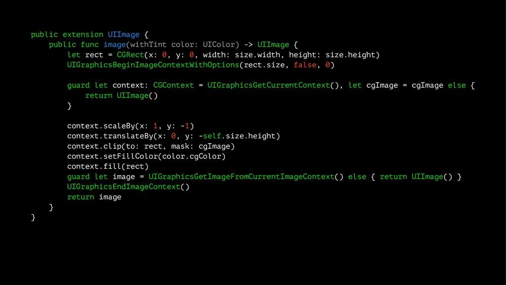 public extension UIImage { public func image(wi...