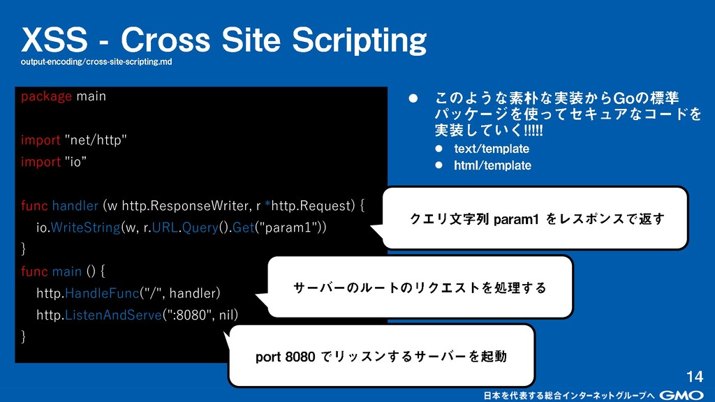 "package main import ""net/http"" import ""io"" func..."