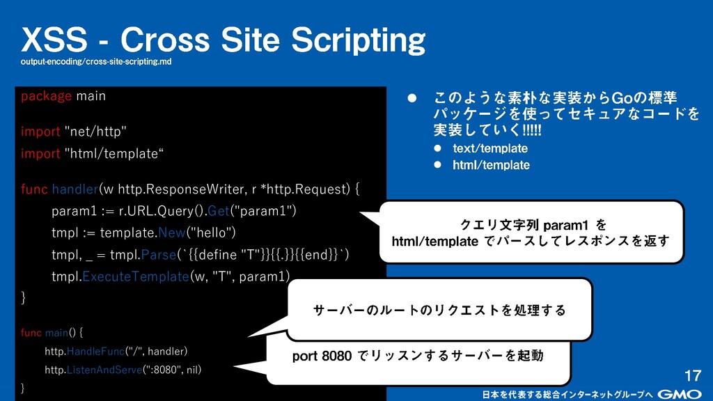"""package main import """"net/http"""" import """"html/tem..."""