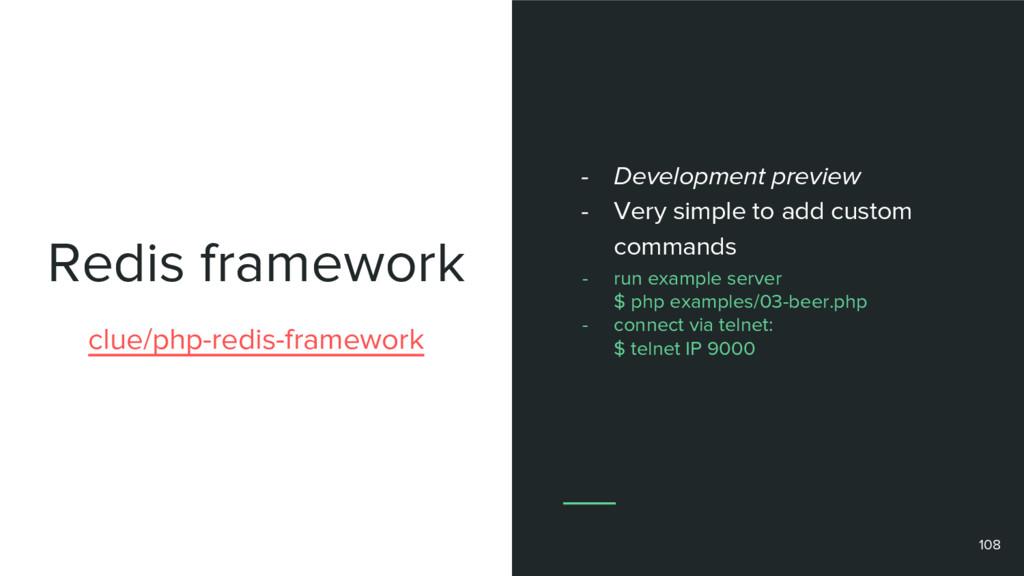 Redis framework 108 clue/php-redis-framework - ...