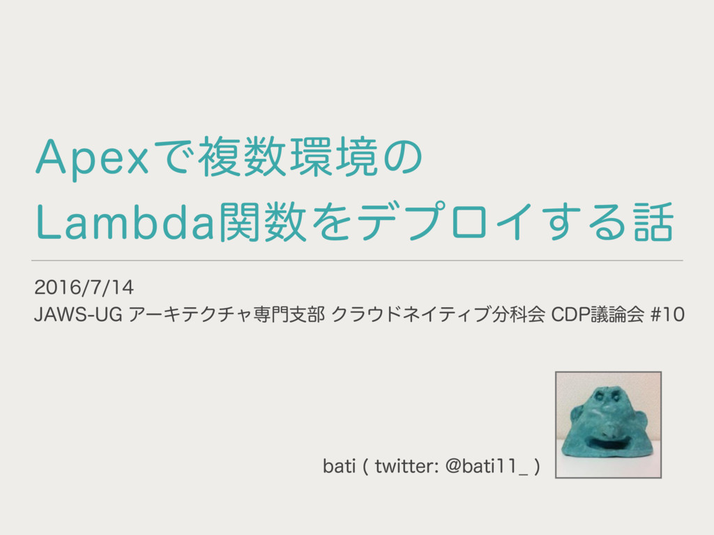 """QFYͰෳڥͷ -BNCEBؔΛσϓϩΠ͢Δ  +""846(..."