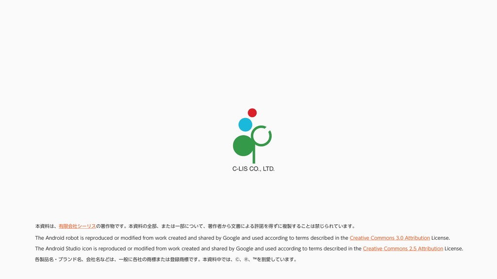 C-LIS CO., LTD. ຊྉɺ༗ݶձࣾγʔϦεͷஶ࡞Ͱ͢ɻຊྉͷશ෦ɺ·ͨҰ...