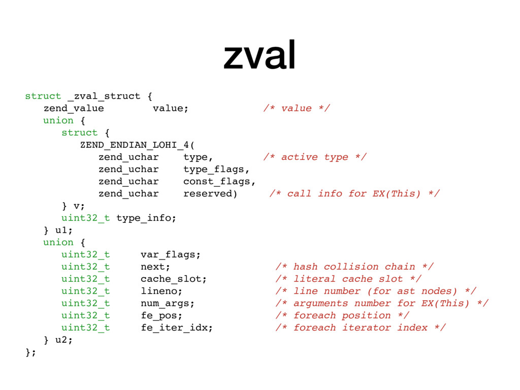 zval struct _zval_struct { zend_value value; /*...