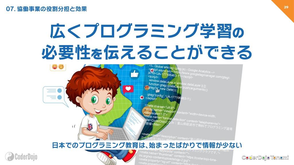 "<!DOCTYPE html> <html lang=""ja"" class=""webp web..."
