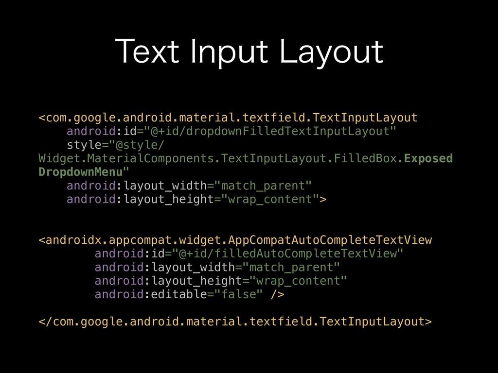 5FYU*OQVU-BZPVU <com.google.android.material....