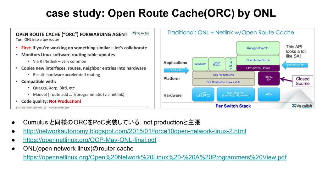 case study: Open Route Cache(ORC) by ONL ● Cumu...