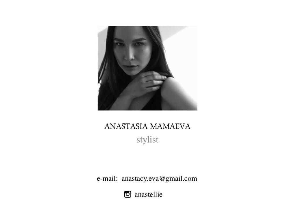 ANASTASIA MAMAEVA e-mail: anastacy.eva@gmail.co...