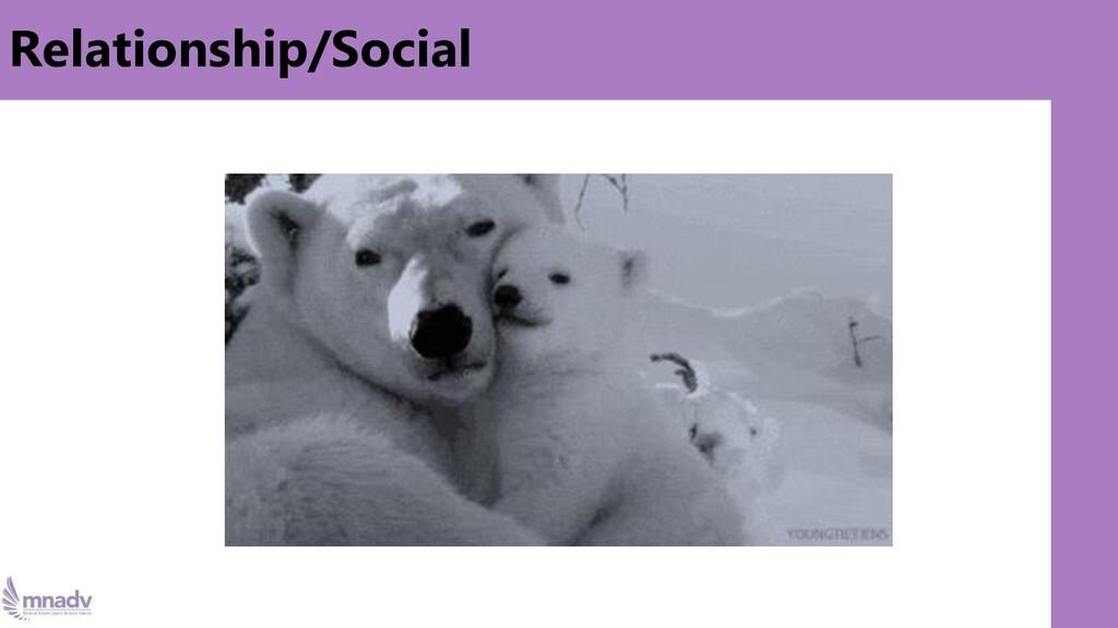 Relationship/Social