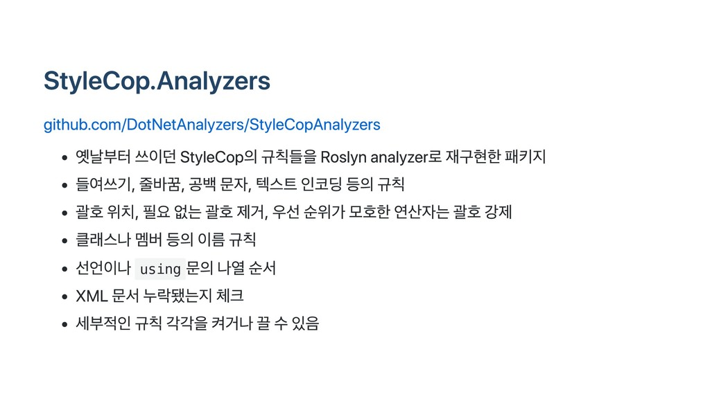 StyleCop.Analyzers github.com/DotNetAnalyzers/S...