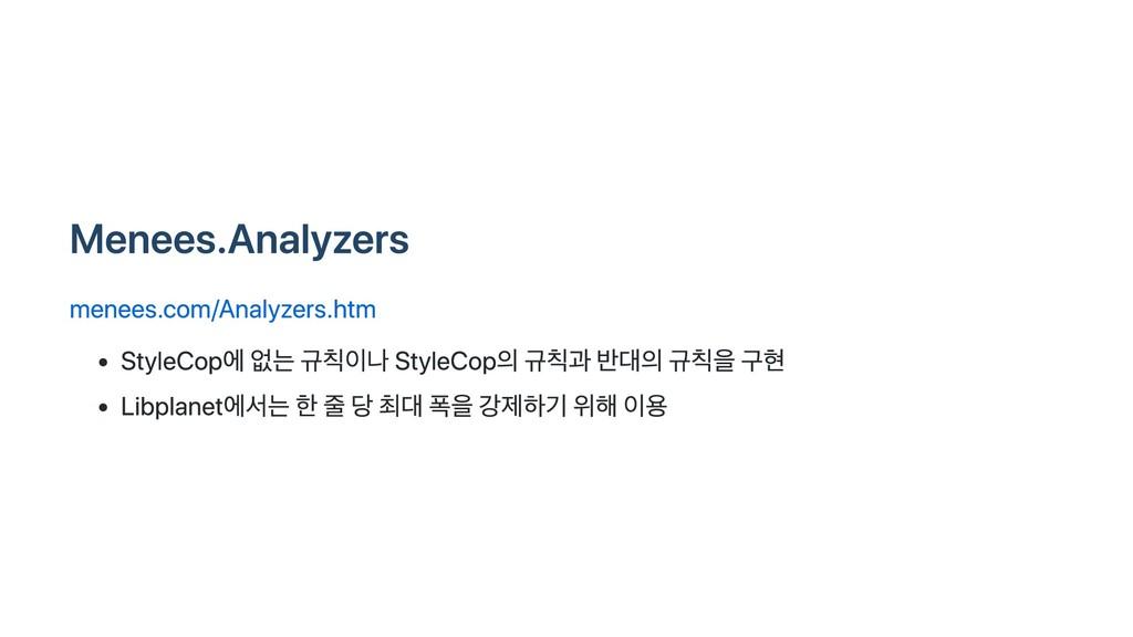 Menees.Analyzers menees.com/Analyzers.htm Style...