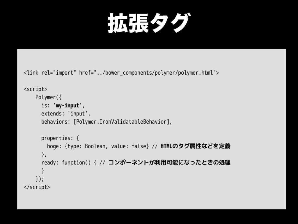 """֦ுλά <link rel=""""import"""" href=""""../bower_componen..."""