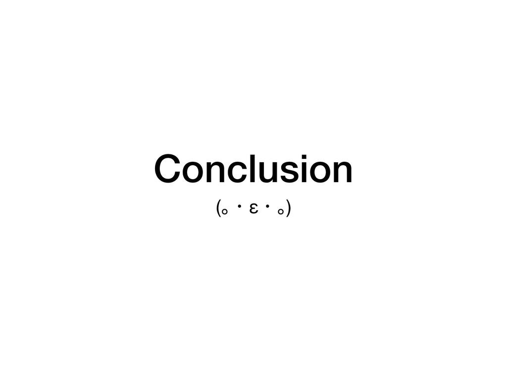 Conclusion (ŇɾεɾŇ)