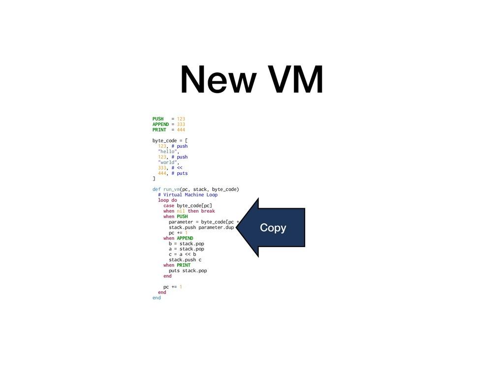 New VM PUSH = 123 APPEND = 333 PRINT = 444 byte...