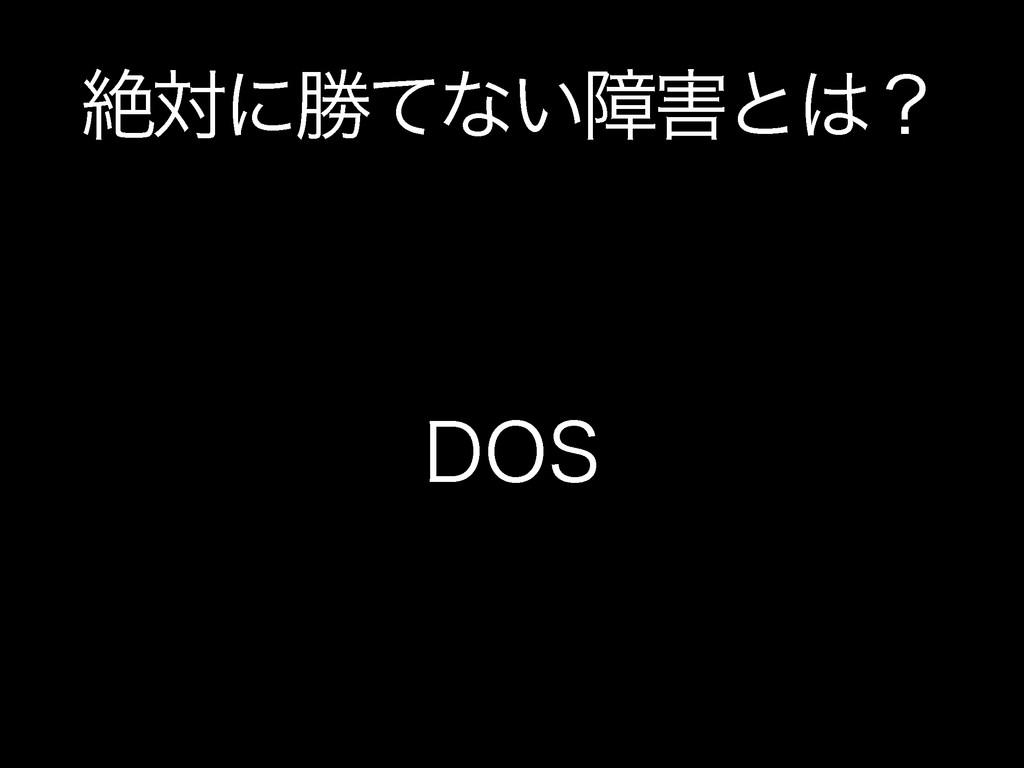 ઈରʹউͯͳ͍োͱʁ %04