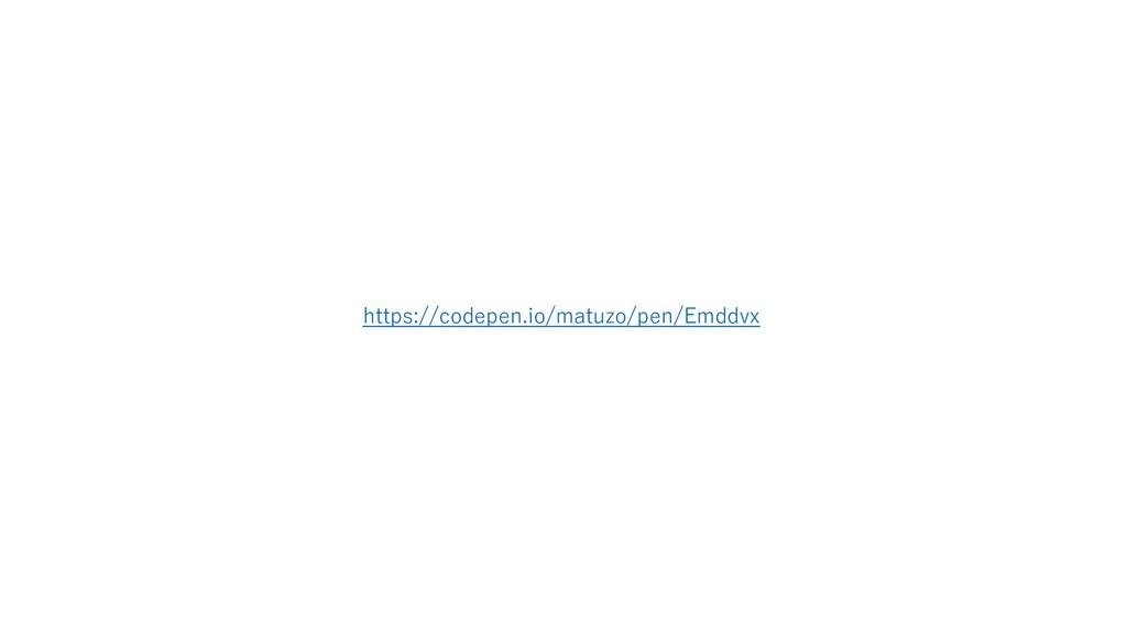 https://codepen.io/matuzo/pen/Emddvx