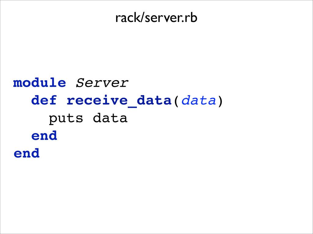 module Server def receive_data(data) puts data ...