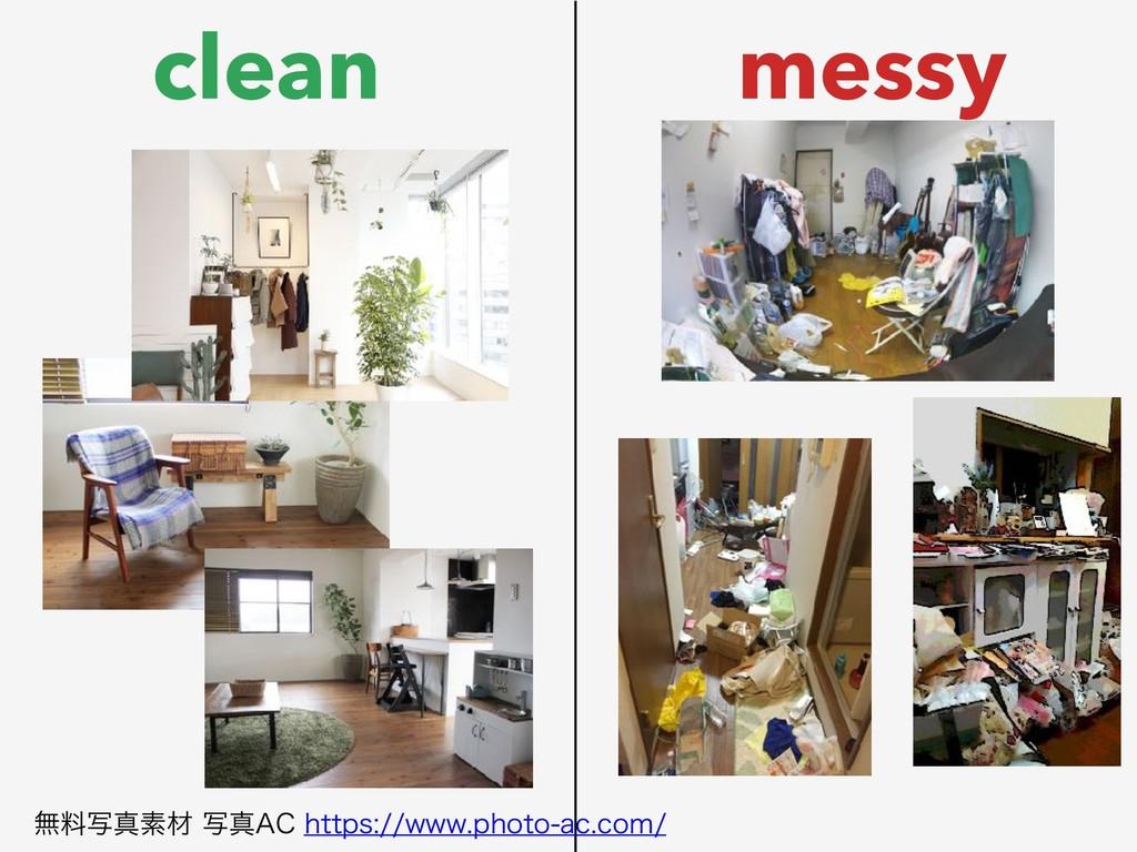 """clean messy ແྉࣸਅૉࡐࣸਅ""""$IUUQTXXXQIPUPBDDP..."""