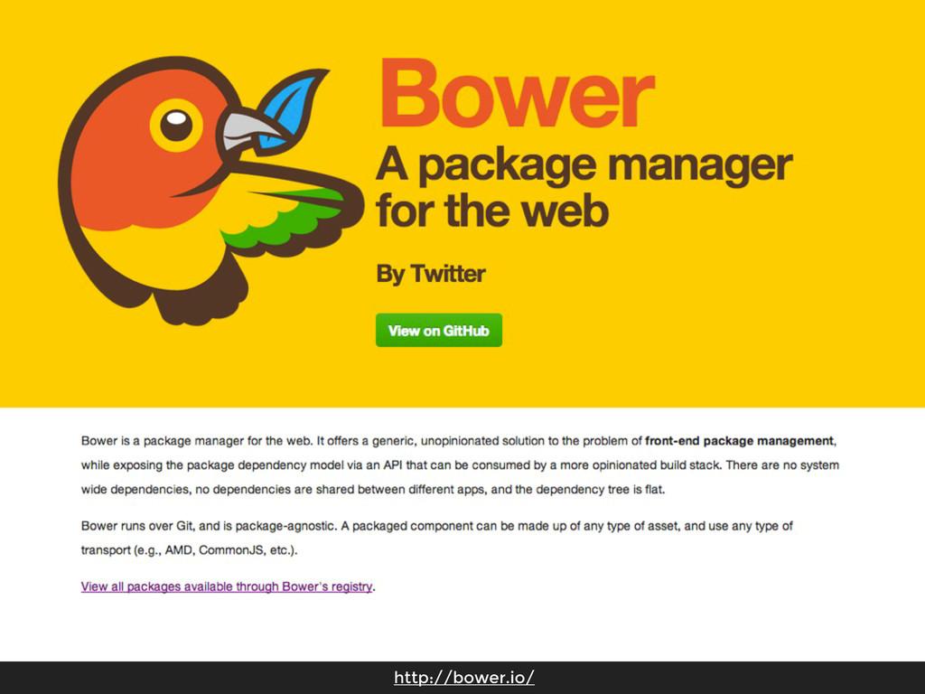 http://bower.io/