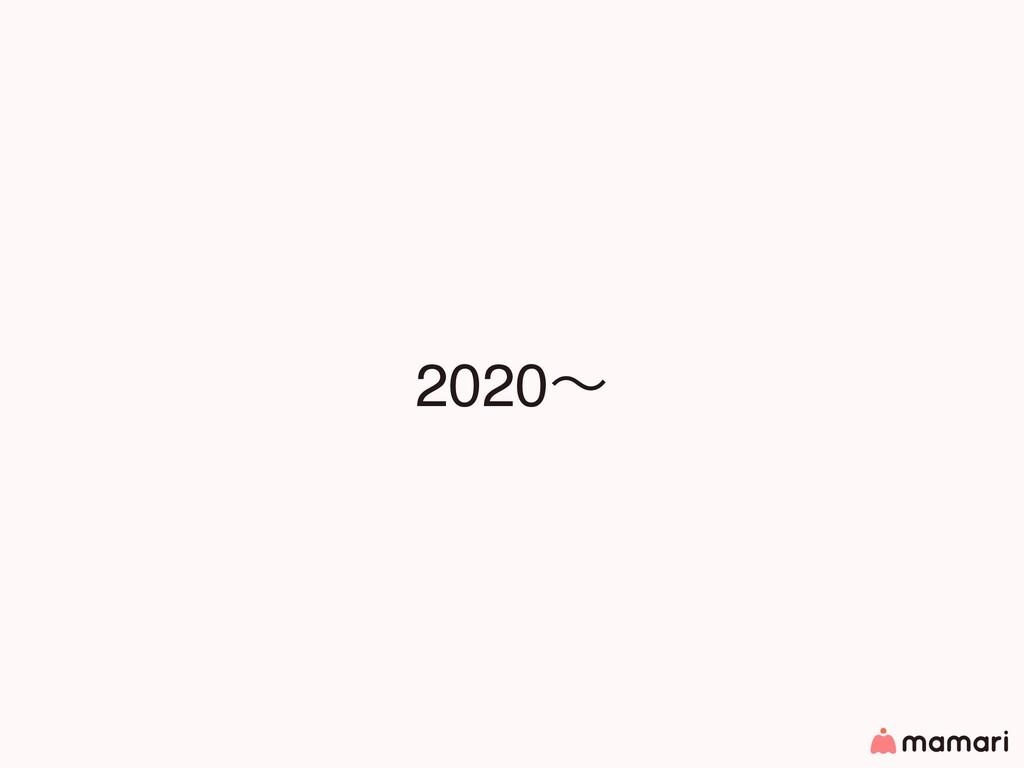 2020ʙ