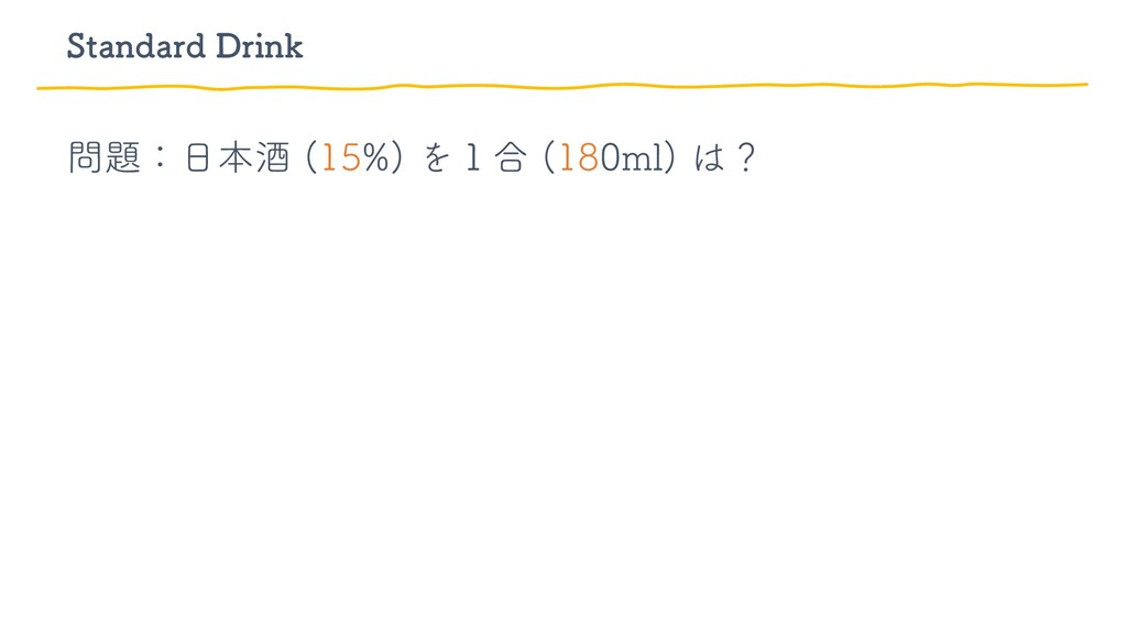 4UBOEBSE%SJOL ɿຊञ  Λ̍߹ NM ʁ