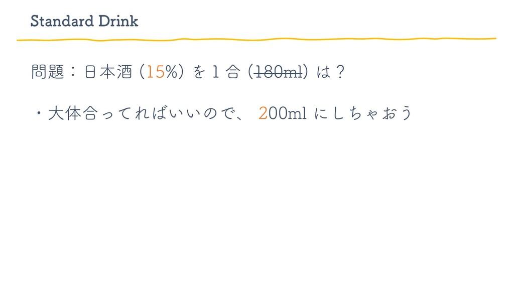 4UBOEBSE%SJOL ɿຊञ  Λ̍߹ NM ʁ ɾେମ߹ͬͯ...
