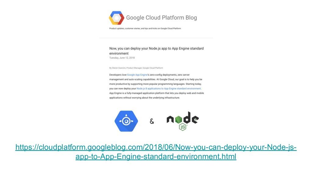 https://cloudplatform.googleblog.com/2018/06/No...