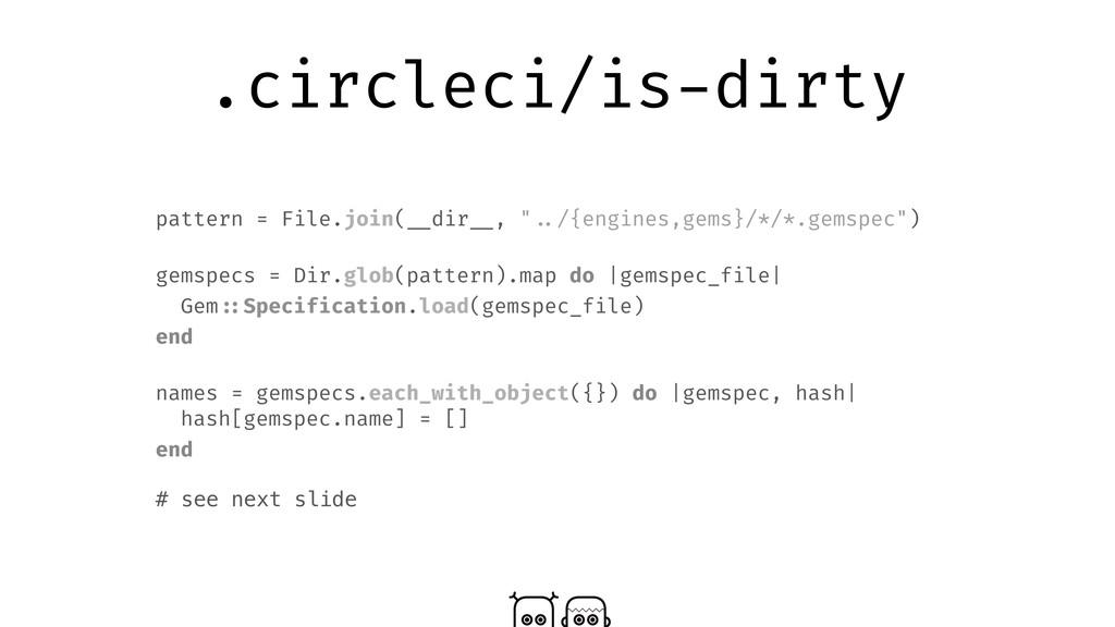 "pattern = File.join( __dir __, "" ../{engines,ge..."