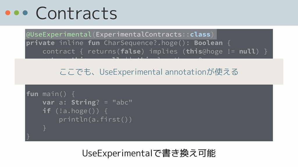 Contracts @UseExperimental(ExperimentalContract...