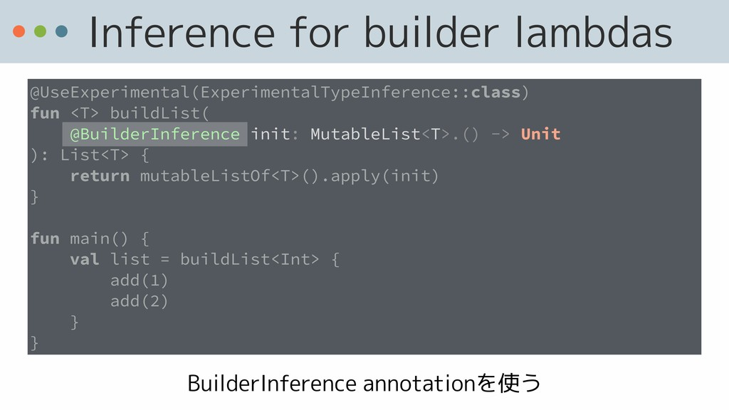 Inference for builder lambdas @UseExperimental(...