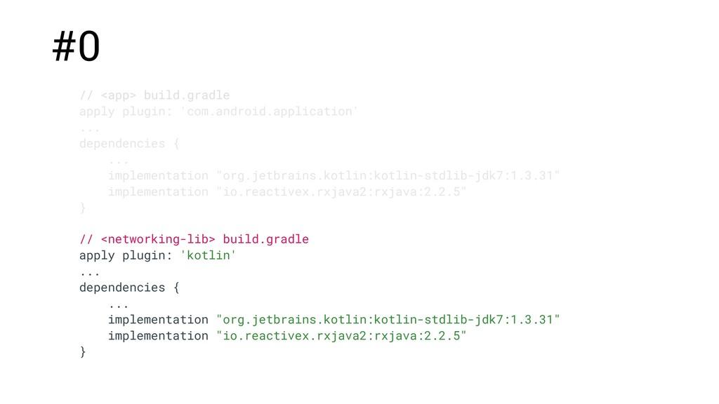 // <networking-lib> build.gradle apply plugin: ...