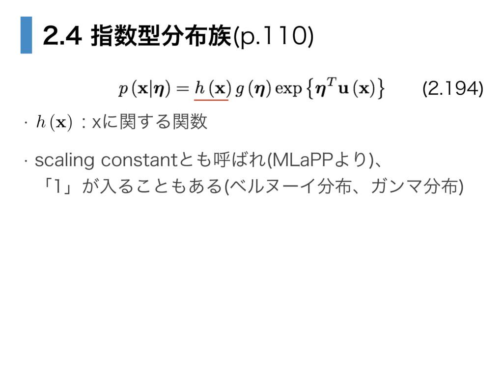 ࢦܕ Q  ! w Yʹؔ͢Δؔ w TDBM...