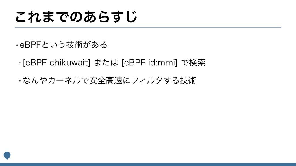 ͜Ε·Ͱͷ͋Β͢͡ wF#1'ͱ͍͏ٕज़͕͋Δ w<F#1'DIJLVXBJU>·ͨ...