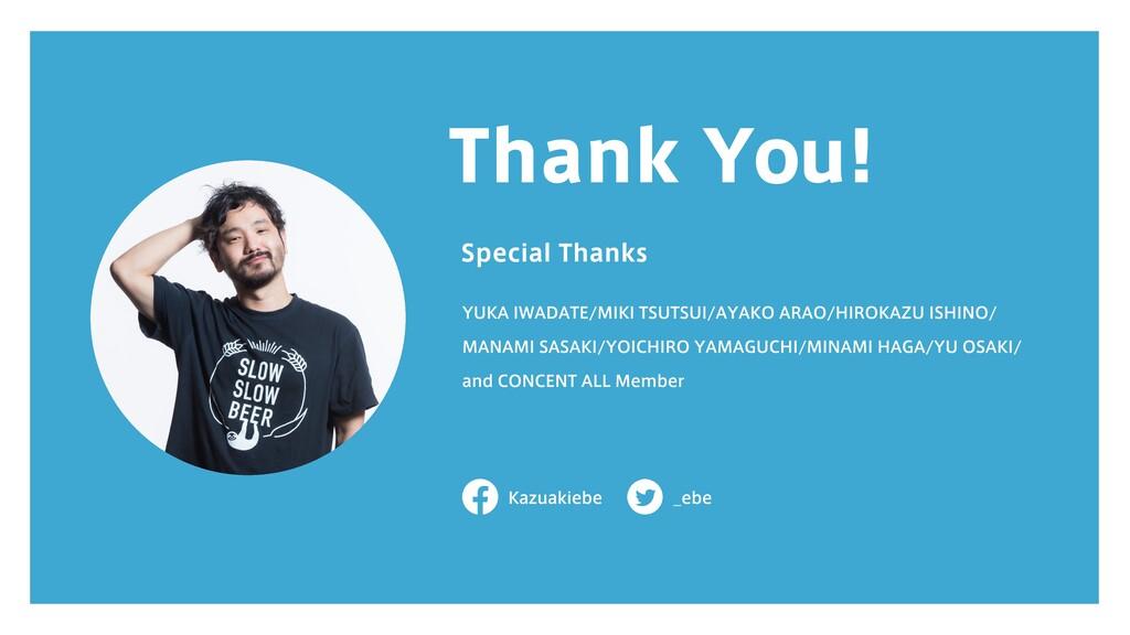 Thank You! Special Thanks YUKA IWADATE/MIKI TSU...