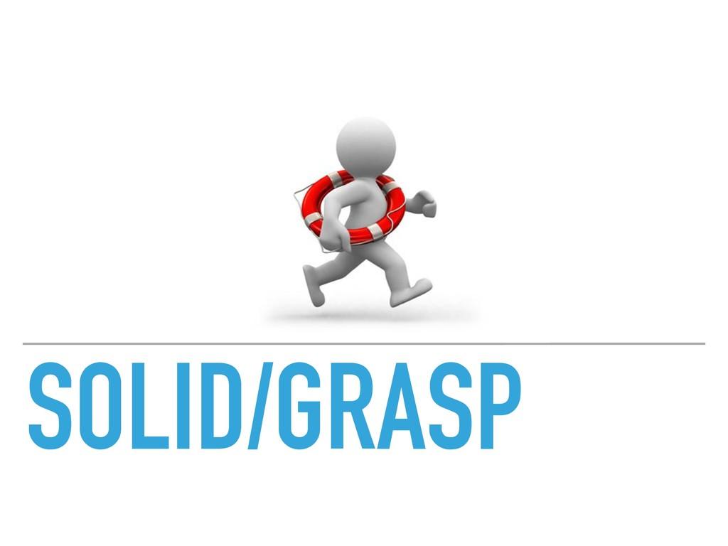 SOLID/GRASP