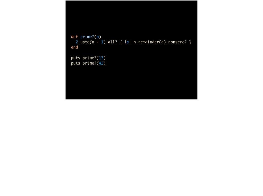 def prime?(n) 2.upto(n - 1).all? {  a  n.remai...