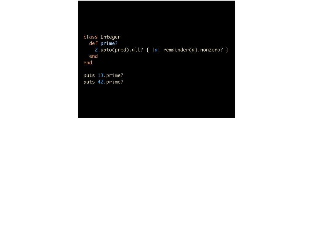 class Integer def prime? 2.upto(pred).all? { ...