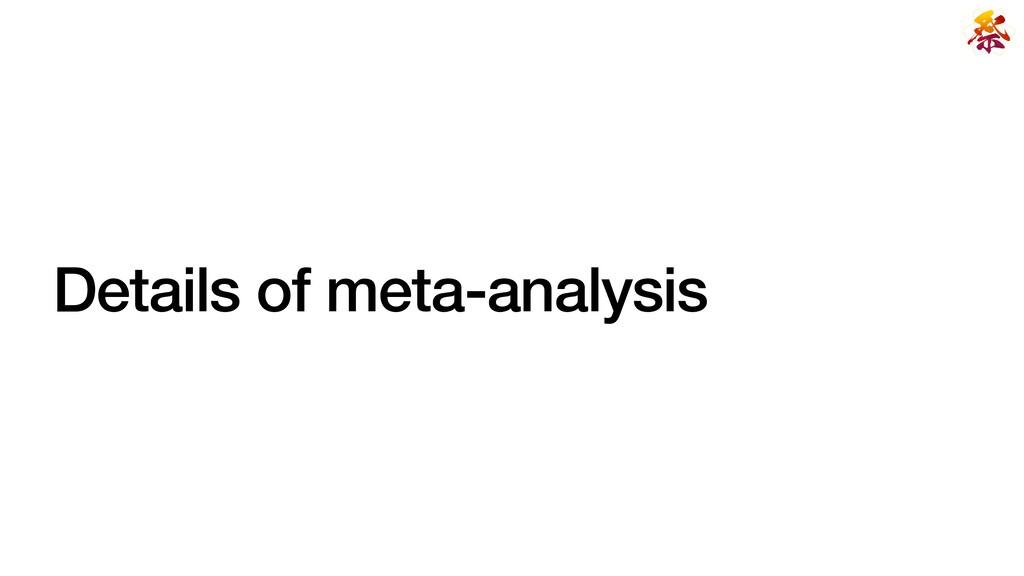 Details of meta-analysis