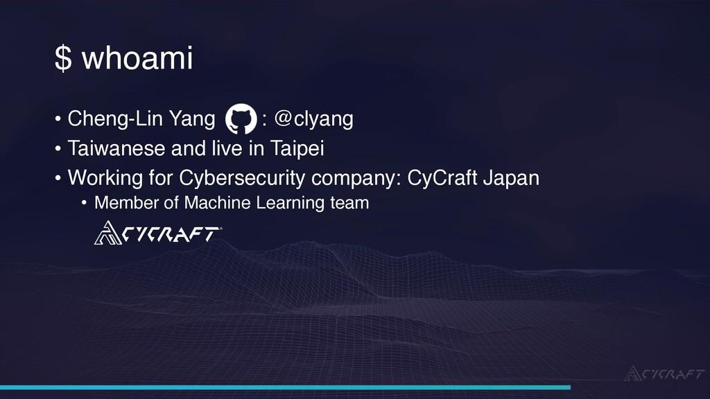 CyCraft Proprietary and Confidential Informatio...