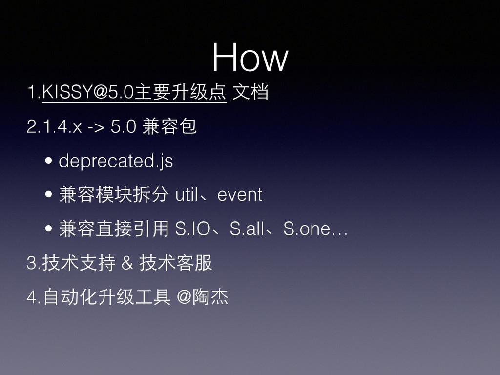 How 1.KISSY@5.0主要升级点 ⽂文档 2.1.4.x -> 5.0 兼容包 • d...