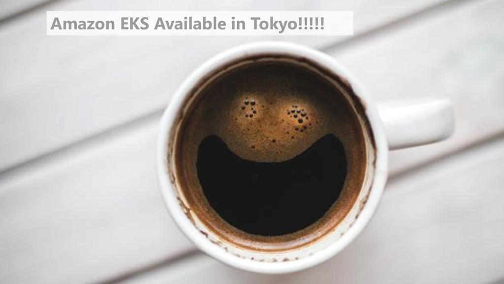 5 • あ Amazon EKS Available in Tokyo!!!!!