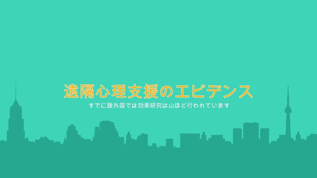 11 Keita Kiuchi Practical Psychology Institute,...