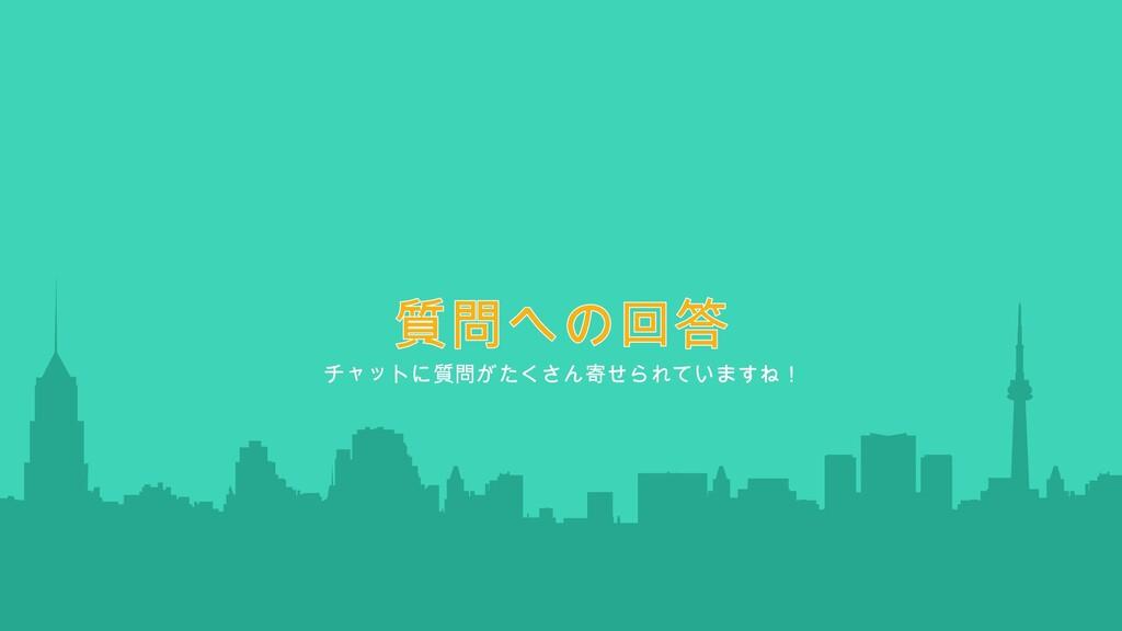 14 Keita Kiuchi Practical Psychology Institute,...